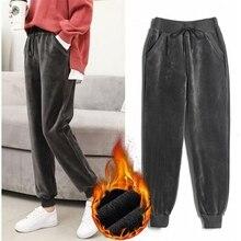 Señora talla grande XL primavera otoño Harem pantalones grueso vellón cálido Leggings holgado estilo Casual moda sólido invierno pantalón HK183