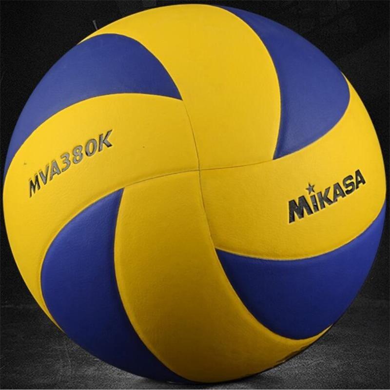 Japan Mikasa MVA380K Volleyball Standard No. 5 Middle School Student Training Hard FIVB Certification Volleyball