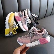 KushyShoo dzieci sportowe buty 2020 wiosna chłopcy nowe Fly tkane oddychające przypadkowi buty dla taty dzieci buty dla dziewczyny trampki dla małego dziecka