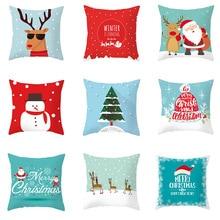 1pc 45x45cm Merry Christmas Cushion Cover Cartoon Xmas Santa Elk Snowman Home Sofa Seat Car Pillowcase Christmas Decoration snowman print cushion cover pillowcase