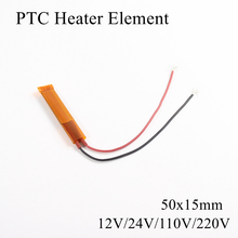 1pc 50x15mm 12V 24V 110V 220V PTC Heater Ceramic Heater Plate Thermistor Air Heating Element induction Mini Seat Outdoor Film 280x95mm 2500w 220v electric heaters insulated ptc ceramic air heater heating element ac dc 220v apparatus temperature high