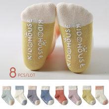 8 шт/лот носки для детей хлопковые детские носки; Сезон весна