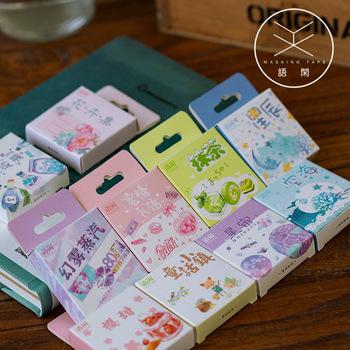 50 sztuk paczka uroczy kwiat jednorożec plakaty Mini papier dekoracja naklejki pamiętnik Scrapbooking naklejki etykiety materiały piśmienne tanie i dobre opinie Gimue 01723 3 lata 45mm * 65mm