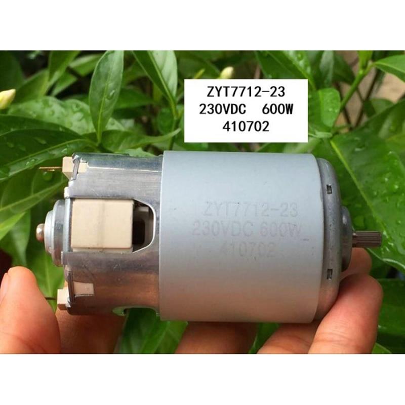 Двигатель для соевой целлюлозы, 220 В, 600 Вт, 12000 об/мин