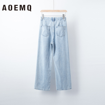 AOEMQ Casual Wide Legs Pants Hip Hop Harem Trousers Single-breasted Button Threshold Loose Plus Size Adults Pants Women Clothing