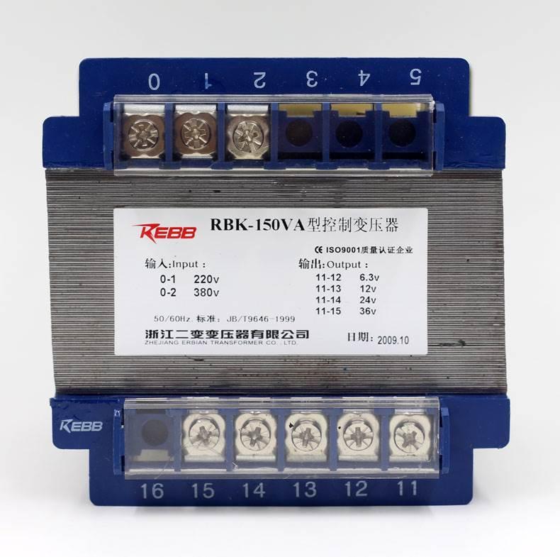 Transformer RBK-150VA 380V Full Copper Material