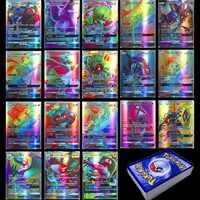 TAKARA TOMY, 100 шт., 95GX, 5 мега, не повторяющиеся сверкающие карты, игра, битва, карт, торговля, дети, Покемон, карточная игрушка