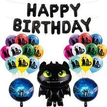 Novo 1 conjunto preto sem dentes balões da folha do dragão olhos verdes loong ballons meninos feliz aniversário festa decorações crianças favor brinquedo bolas
