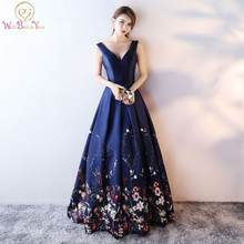 Королевский синий Русалка выпускное платье 2020 длинное высокое