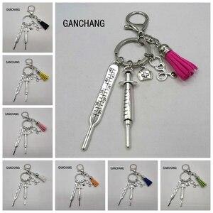 2020/2021 new nurse medical box medical key chain needle syringe stethoscope tassel cute keychain jewelry gift(China)