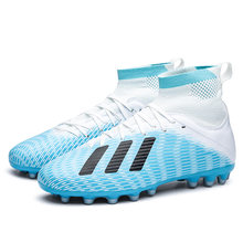 Футбольная обувь для мужчин профессиональные футбольные бутсы
