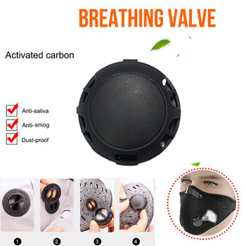 10/20/60/90PCS Mask valve black Mask accessories breathing valve Outdoor dust Filter air breathing valve Replaceable Y421