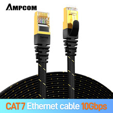 Câble Ethernet AMPCOM CAT7 (10G 600MHz), cordon de patchwork réseau RJ45 plat blindé, plomb plaqué or 50u, Polyester tressé