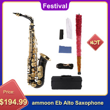 Alto Saxophone Woodwind-Instrument Ammoon 82Z Eb Brass Key-Type Lacquered Gold-E In-Stock