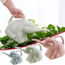 Plastikowa słodka słonia konewka ogrodowa długa dysza z uchwytem konewka nawadniająca do doniczkowych rośliny ogrodowe