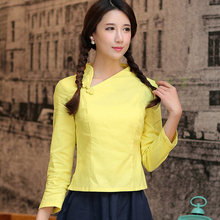 Spring Summer New Ethnic Style Blouse Women Solid Yellow Retro Female Chinese Style 3/7 Sleeve Slim Button Qipao Cheongsam Top(China)