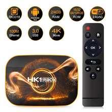 HK1 R1 Android 10.0 TV kutusu RK3318 4GB RAM 128GB ROM 5G WIFI bluetooth 4K Set top Box Video medya oynatıcı Youtube