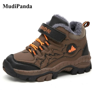MudiPanda Kids Outdoor Hiking