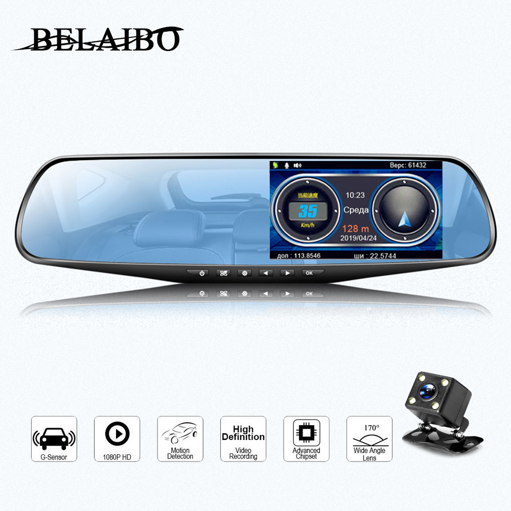Автомобильный видеорегистратор HD 1080P зеркальный видеорегистратор Lenns 1200 Мега видеорегистратор с зеркалом заднего вида Отображение времени...