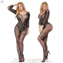 Hohe Strumpfhosen Strümpfe für Sex Latex Catsuit Sexy Spitze Body Kostüme Diy Erotische Dessous Sexi Frauen Unterwäsche Ballett Ballsaal