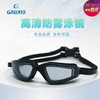 Gelang adulto de uma peça de sílica gel nariz ponte óculos de natação de alta definição impermeável anti nevoeiro óculos de natação|Óculos de segurança| |  -