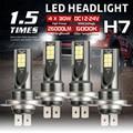 2/4 шт. H7 автомобилей COB светодиодный лампы для передних фар DC12-24V 26000LM 6000K белый авто Высокая ближнего света лампы авто противотуманные фары, а...