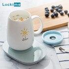 Smart Coffee Mug War...