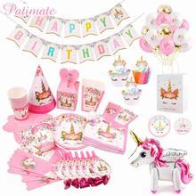 PATIMATE Unicorn Party Decoration Birthday Supplies Baby Shower Boy Girl Decor Unicornio