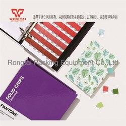 PANTONE твердый чип с покрытием и без покрытия цвет GuideGP1606A