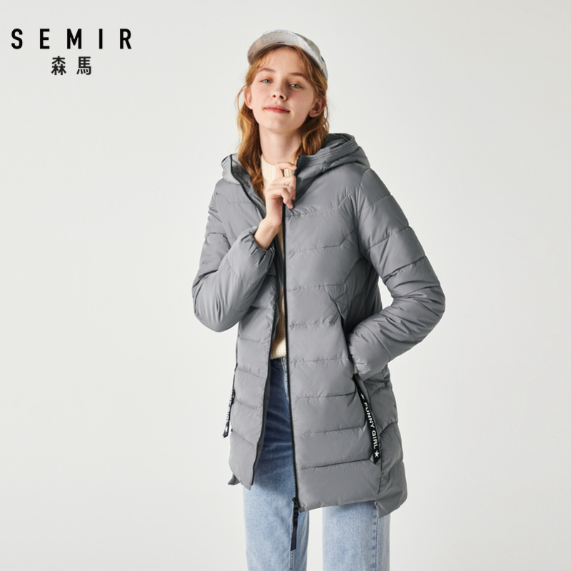 SEMIR Cotton Jacket Women 2019 Winter New Long Thin Fashion Cotton Windbreak Coat Warm Ladies Winter Quilted Jacket