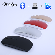 Bluetooth 4.0 + 2.4G Wireless Dual Mode 2 in 1 Rechargeable Mouse 1600 DPI Ergonomic Portable Optical Mice For Laptop PC Tablet