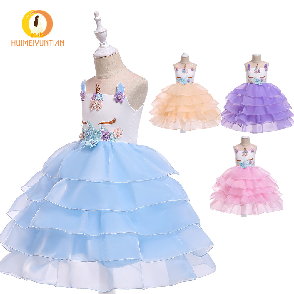 WOMEN'S Princess Skirt Cake Dress Unicorn Dress CHILDREN'S Dress Performance Piano Wedding Dress Europe And America Children