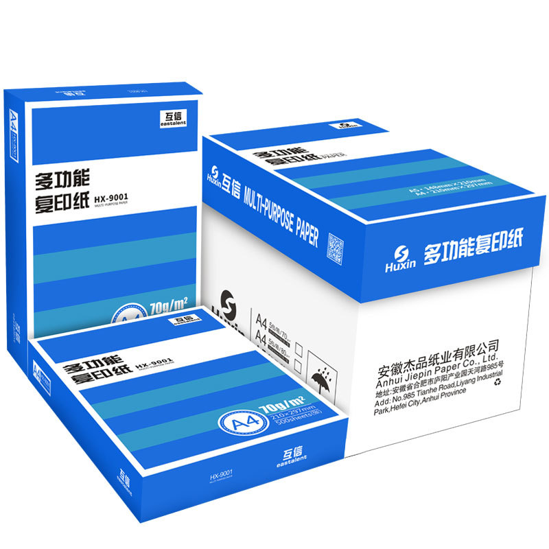 A4 Printing Copy Paper Full Carton Box  1