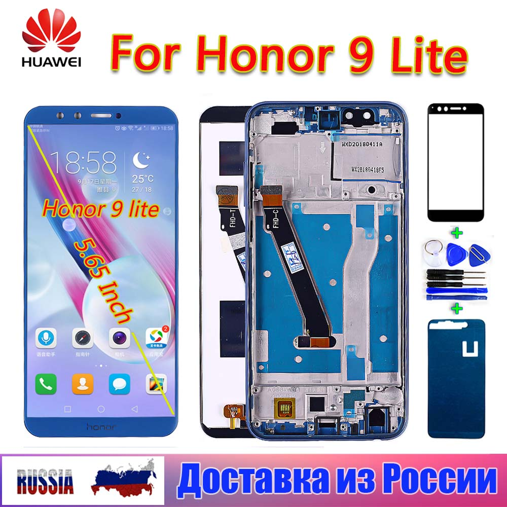 100% Tested Huawei LCD Display For Huawei Honor 9 lite 5.65 inch Touch Screen Digitizer Assembly Frame with Free tempered Glass(China)