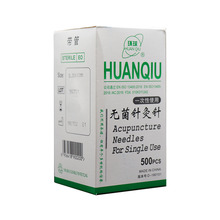 500Pcs Sterile needle  disposable acupuncture needle Chinese Old way acupuncture needle  massage exercises Professional use