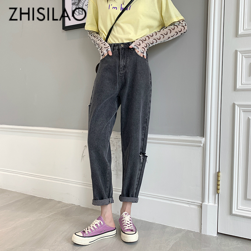 Ripped Jeans Women Harem High Waist Jeans Mujer Retro Boyfriends Street Mom Jeans Vintage Denim Pants Black Grey