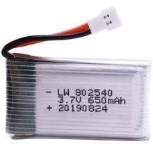 Lipo 3.7V 650mAh bateria Para Syma X5 X5C X5C-1 X5SC X5SW X6SW H9D H5C M68 FY550 HJ818 HJ819 L15FW 3.7V Baterias RC Zangão 802540