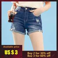 Metersbonwe джинсовые шорты для женщин с дырками джинсы 2019 новые летние трендовые повседневные шорты с высокой талией модные брендовые короткие ...