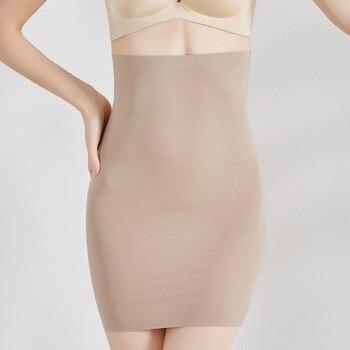 Women Super Elastic Slips Shapers Female High Waist Slimming Underwear Seamless Body Shaper Tummy Control Shapewear Half Slip 1