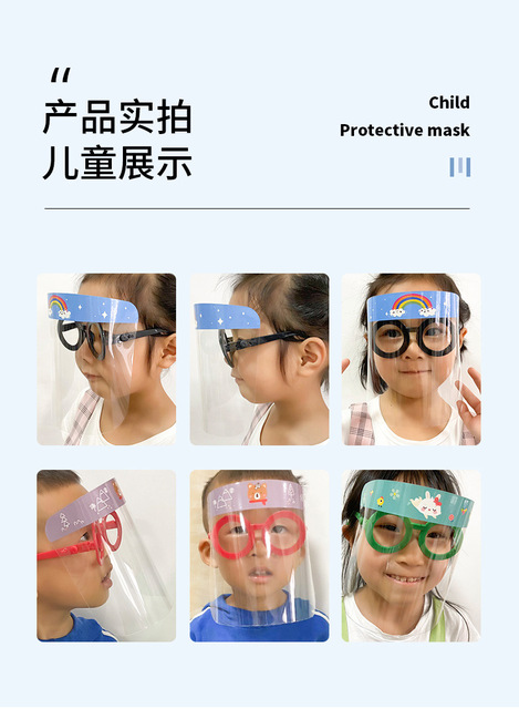 Children Kids Anti Virus Transparent Screen Splash-proof Face Shield Mask Safty Virus Protective Face Cover Mask anti Saliva