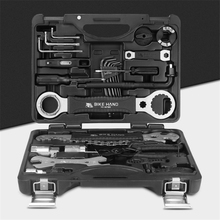 Combination-Suit Repair-Tool Bicycle Multi-Function Bike Hand Professional YC-721-CN