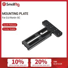"""SmallRig Counterweight Mounting Plate With 1/4"""" 20 Threaded Holes for DJI Ronin SC Gimbal Stabilizer Quick Release Plate   2420"""