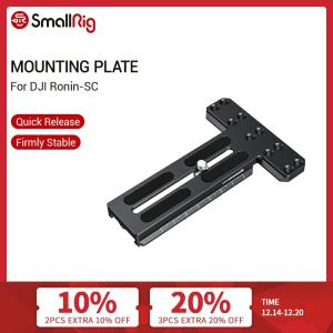 "Image 1 - SmallRig Counterweight Mounting Plate With 1/4"" 20 Threaded Holes for DJI Ronin SC Gimbal Stabilizer Quick Release Plate   2420"