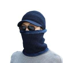 2020 теплая зимняя шапка унисекс модная Шапка бини для мужчин