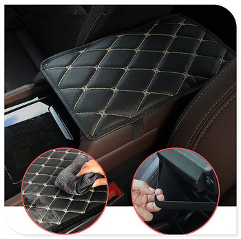Car Armrest Mat Auto Armrests Mats Cushion Cover Pad for BMW all series 1 2 3 4 5 6 7 X E F-series E46 E90 F09 image