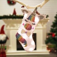 Милый мультфильм дети Рождество плюшевые игрушки большой плюш радуга блесток лук носки с единорогами украшения мешок для конфет Рождество Подарочная сумка подарок