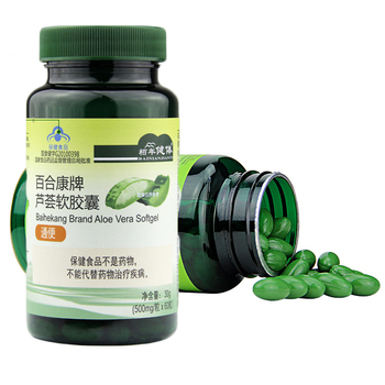 Aloe Soft Capsule Aloe Vera Leaf Extract Capsule Break Down Fat Burn Aid Thin White Digestive Aid 1pack white mulberry leaf extract capsule 450mg x180pcs weight loss supplement