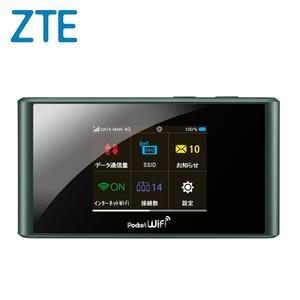 NOT NEW USED Unlocked Pocket WiFi ZTE 303zt Wireless 4g Modem 165Mbps LTE Category 4 pocket WiFi Router