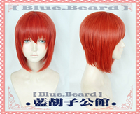 The Ancient Magus' Bride Chise Hatori Cosplay Wigs High temperature Fiber Synthetic Hair Orange Short Hair + free hair net