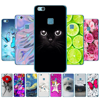 cover phone case for huawei P10 LITE Plus 2017 oft tpu silicone back cover 360 full protective print
